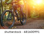 the bicyclist skates in the... | Shutterstock . vector #681600991
