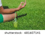 close up of man sitting on... | Shutterstock . vector #681607141