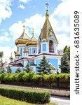 Small photo of Ciuflea monastery sf teodor tiron, Chisinau, Moldova, sunny day blue sky trees and flowers