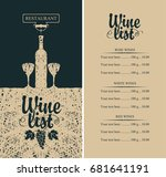 vector wine list menu with... | Shutterstock .eps vector #681641191