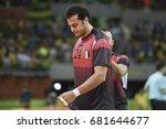 rio  brazil   august 13  2016 ... | Shutterstock . vector #681644677