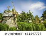 rural summer landscape with... | Shutterstock . vector #681647719