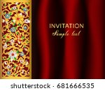 invitation and wedding cards.... | Shutterstock .eps vector #681666535