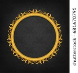 circle vintage gold picture... | Shutterstock .eps vector #681670795