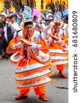 Small photo of LIMA, PERU-FEBRUARY 1: Unidentified men perform during Festival of the Virgin de la Candelaria on February 1,2015 in Lima, Peru. Core of the festival is dancing performed by different dance schools