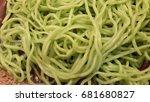 jade noodles | Shutterstock . vector #681680827