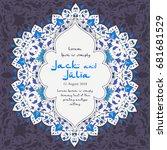 islamic floral pattern decor in ... | Shutterstock .eps vector #681681529