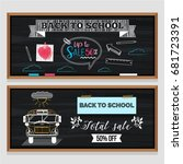 set of black chalkboard banners ... | Shutterstock .eps vector #681723391