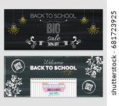 set of black chalkboard banners ...   Shutterstock .eps vector #681723925