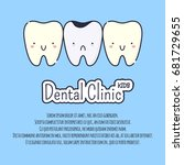 dental clinic for kids design... | Shutterstock .eps vector #681729655