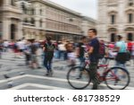 panning photograph of people... | Shutterstock . vector #681738529