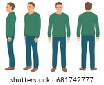 fashion man isolated  front ... | Shutterstock .eps vector #681742777