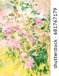 beautiful  artistic  floral ... | Shutterstock . vector #681767179