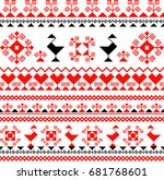 isolated ethnic ornament... | Shutterstock .eps vector #681768601