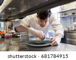 food cooking  profession and... | Shutterstock . vector #681784915