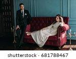 cute wedding couple in the...   Shutterstock . vector #681788467