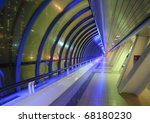 Bagration Bridge With Blue...