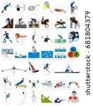 summer sport games collection... | Shutterstock .eps vector #681804379