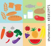 group of food flat design ... | Shutterstock .eps vector #681815971