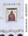 Small photo of Splendid Venetian mosaic portrait of Saint Alexander Nevsky at Alexander Nevsky Memorial Cathedral in Sofia, Bulgaria.
