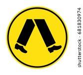 pedestrian crossing australian... | Shutterstock .eps vector #681830974