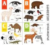 alphabet vector design with... | Shutterstock .eps vector #681838495