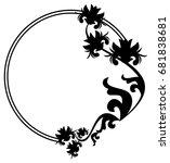 black and white silhouette... | Shutterstock .eps vector #681838681