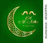 eid al adha   Shutterstock .eps vector #681839941