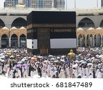 mecca  saudi arabia  september... | Shutterstock . vector #681847489