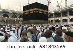 mecca  saudi arabia  september... | Shutterstock . vector #681848569