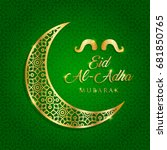 eid al adha   Shutterstock .eps vector #681850765
