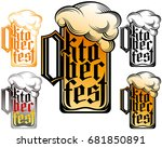 foamy lager in beer glass with... | Shutterstock .eps vector #681850891