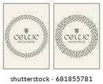 celtic knot braided frame... | Shutterstock .eps vector #681855781