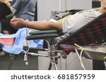 blood donation | Shutterstock . vector #681857959