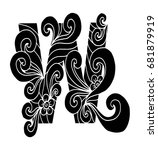 zentangle stylized alphabet.... | Shutterstock .eps vector #681879919