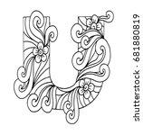 zentangle stylized alphabet.... | Shutterstock .eps vector #681880819