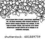 vintage delicate invitation... | Shutterstock .eps vector #681889759