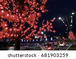 the artificial tree decoration... | Shutterstock . vector #681903259