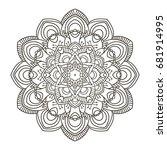 mandala. ethnic decorative... | Shutterstock . vector #681914995