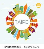 taipei skyline with color... | Shutterstock . vector #681917671