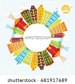 amsterdam skyline with color... | Shutterstock . vector #681917689