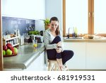 woman in the kitchen. cooking... | Shutterstock . vector #681919531