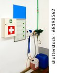 Small photo of First Aid Station for medical emergency in warehouse