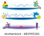summer title banner image  ... | Shutterstock .eps vector #681945181