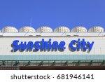 toshima  tokyo  japan   april...   Shutterstock . vector #681946141