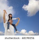 asian father and daughter under ... | Shutterstock . vector #68198356