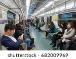 seoul  south korea. november 2  ... | Shutterstock . vector #682009969