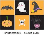 cute halloween set in black and ... | Shutterstock .eps vector #682051681
