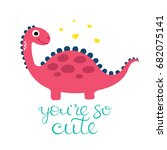 cute dino illustration. | Shutterstock .eps vector #682075141