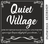 white handcrafted quiet village ... | Shutterstock .eps vector #682083409